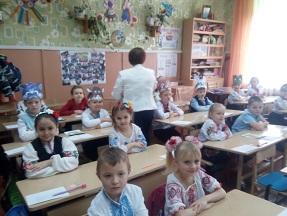 http://dnzivanko.ucoz.ua/romashka/20180315101518.jpg