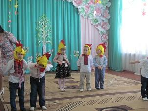 http://dnzivanko.ucoz.ua/romashka/8_bereznja_2018_085.jpg