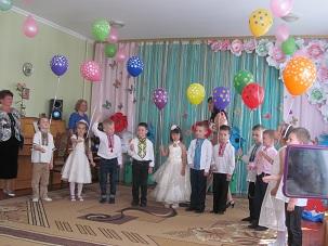 http://dnzivanko.ucoz.ua/romashka/IMG_0959.jpg
