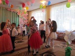 http://dnzivanko.ucoz.ua/romashka/IMG_1065.jpg