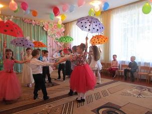 http://dnzivanko.ucoz.ua/romashka/IMG_1092.jpg
