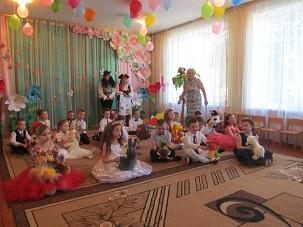 http://dnzivanko.ucoz.ua/romashka/IMG_1124.jpg