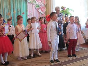 http://dnzivanko.ucoz.ua/romashka/IMG_1157.jpg