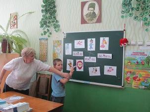 http://dnzivanko.ucoz.ua/romashka/strumochok_028.jpg