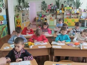 http://dnzivanko.ucoz.ua/romashka/strumochok_039.jpg