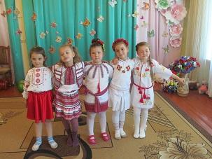 http://dnzivanko.ucoz.ua/romashka/vishivanki_2018_053.jpg